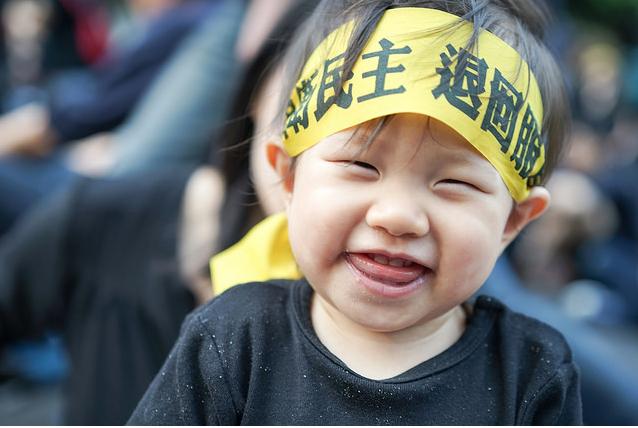 台湾学运反服贸