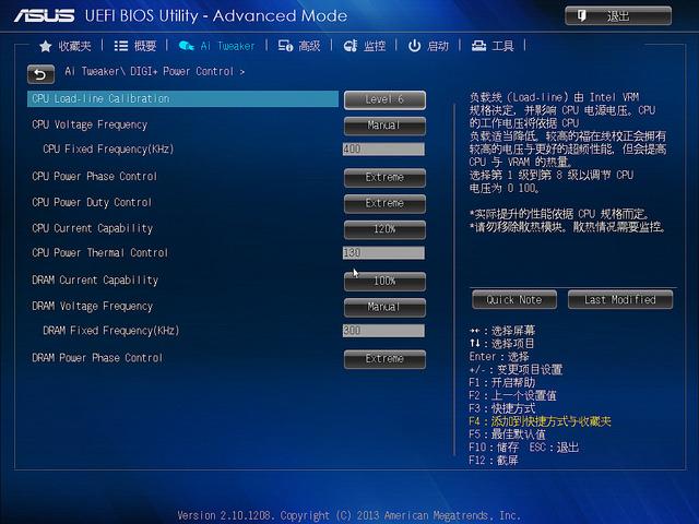 i7 4770K + Z87-plus 超频
